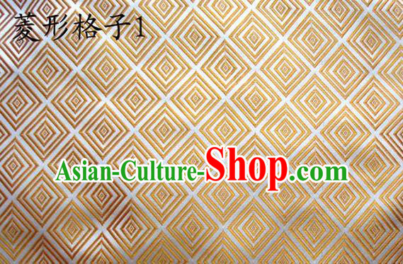 Traditional Asian Chinese Handmade Embroidery Silk Tapestry Tibetan Clothing Golden Fabric Drapery, Top Grade Nanjing Brocade Cheongsam Cloth Material