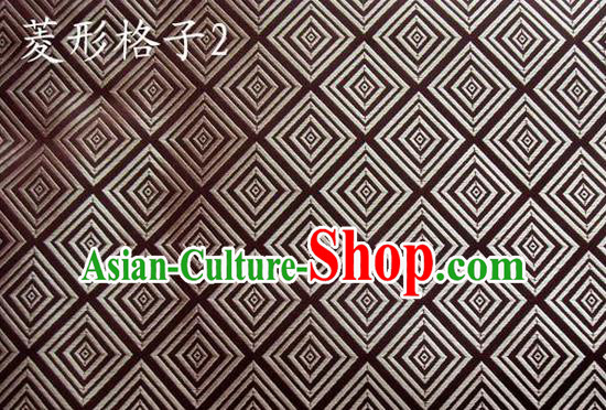 Traditional Asian Chinese Handmade Embroidery Silk Tapestry Tibetan Clothing Brown Fabric Drapery, Top Grade Nanjing Brocade Cheongsam Cloth Material