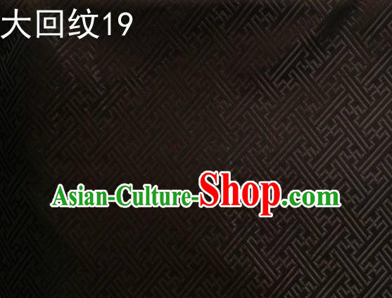 Traditional Asian Chinese Handmade Embroidery Back Word Lines Silk Tapestry Tibetan Clothing Black Fabric Drapery, Top Grade Nanjing Brocade Cheongsam Cloth Material