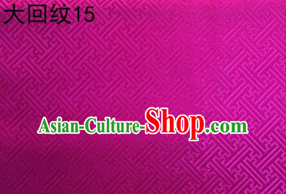 Traditional Asian Chinese Handmade Embroidery Back Word Lines Silk Tapestry Tibetan Clothing Rosy Fabric Drapery, Top Grade Nanjing Brocade Cheongsam Cloth Material