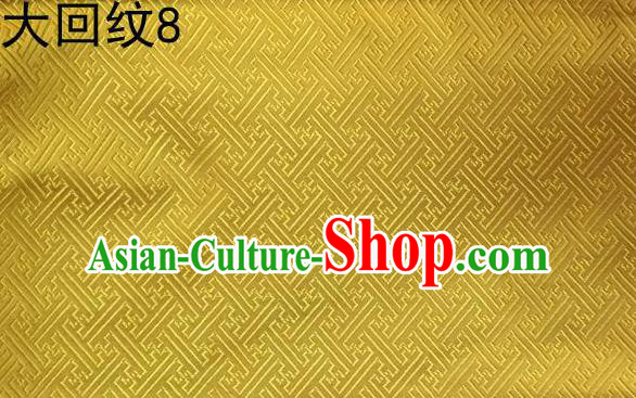Traditional Asian Chinese Handmade Embroidery Back Word Lines Silk Tapestry Tibetan Clothing Golden Fabric Drapery, Top Grade Nanjing Brocade Cheongsam Cloth Material