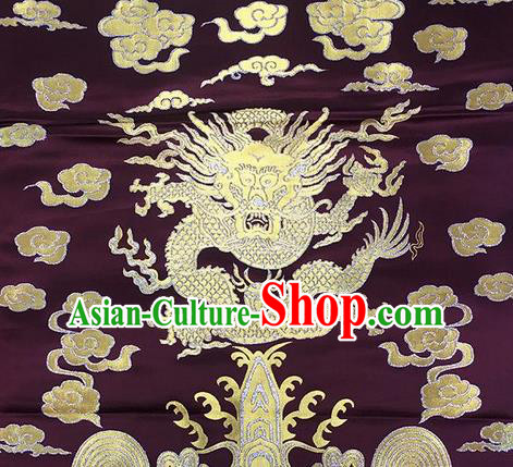 Traditional Asian Chinese Handmade Embroidery Dragons Silk Tapestry Purple Fabric Drapery, Top Grade Nanjing Brocade Cheongsam Cloth Material
