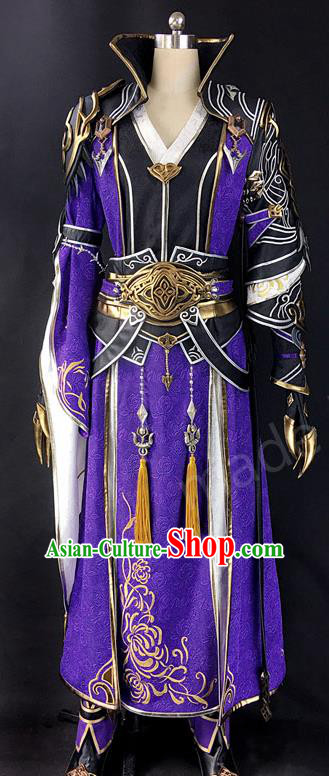 Asian Chinese Traditional Cospaly Costume Customization Ancient Prince General Costume Complete Set, China Elegant Hanfu Swordsman Clothing for Men