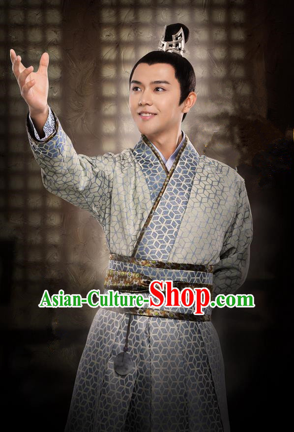 Asian Chinese Traditional Ancient Aristocratic Costume, Lost Love In Times China Northern and Southern Dynasties Prince Swordsman Robe Clothing