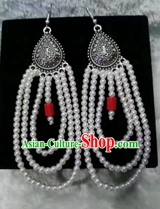 Traditional Handmade Chinese Mongol Nationality Crafts Earrings, China Mongolian Minority Nationality Accessories White Beads Eardrop for Women