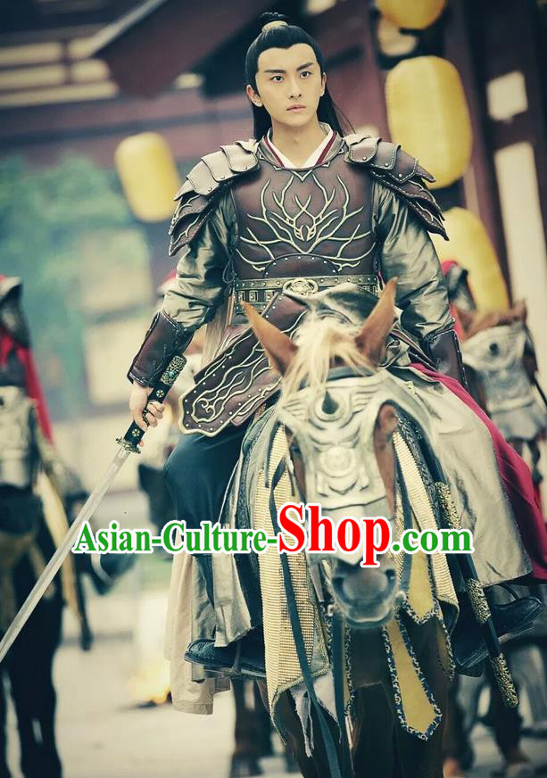 Traditional Ancient Chinese Southern and Northern Dynasties Crown Prince Armour and Headpiece Complete Set, Chinese North Wei Dynasty General Barde Clothing for Men
