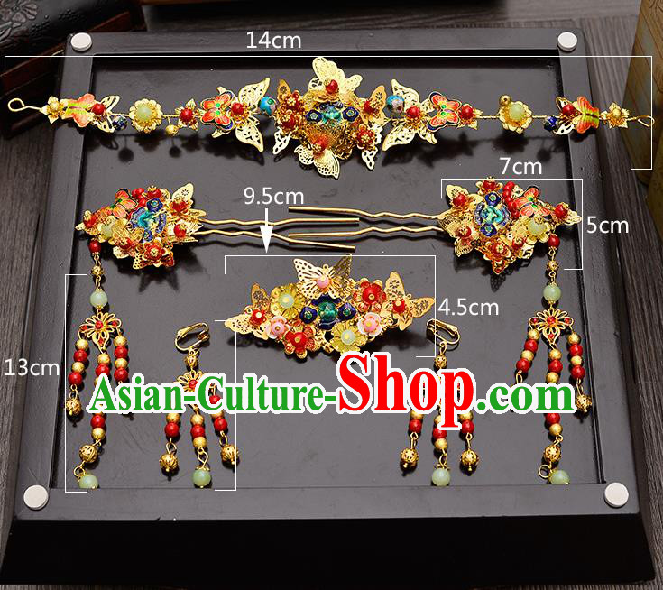 Traditional Handmade Chinese Ancient Classical Hair Accessories Xiuhe Suit Golden Butterfly Hairpin, Step Shake Hair Sticks Hair Jewellery, Hair Fascinators Hairpins for Women