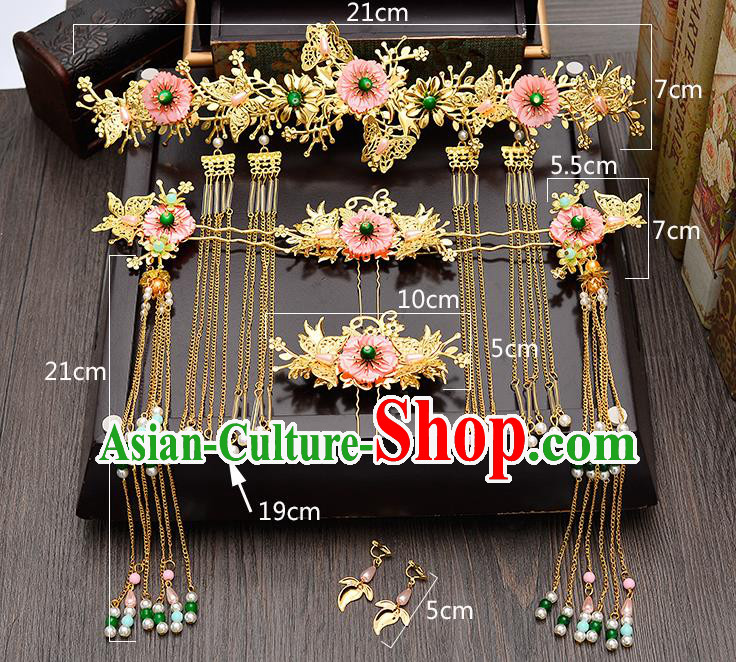 Traditional Handmade Chinese Ancient Classical Hair Accessories Xiuhe Suit Pink Shell Hairpin, Step Shake Hair Sticks Hair Jewellery, Hair Fascinators Hairpins for Women