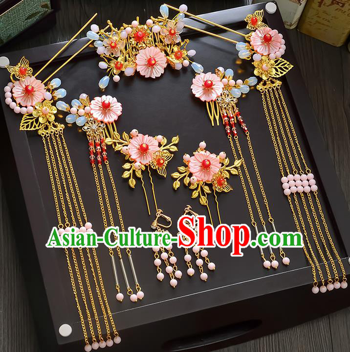 Traditional Handmade Chinese Ancient Wedding Hair Accessories Xiuhe Suit Pink Shell Flowers Forehead Ornament Complete Set, Bride Tassel Step Shake Hanfu Hair Fascinators for Women