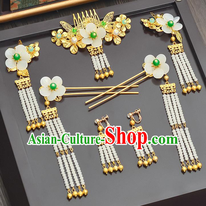 Traditional Handmade Chinese Ancient Wedding Hair Accessories Xiuhe Suit Hair Comb Complete Set, Bride Tassel Step Shake Hanfu Hairpins Hair Sticks Hair Jewellery for Women
