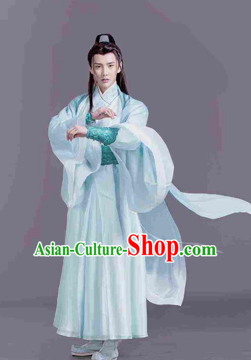 Traditional Chinese Ancient Times Kawaler Hero Costume, Xuan-Yuan Sword Legend  The Clouds of Han Chinese Swordsman Hanfu Robe for Men