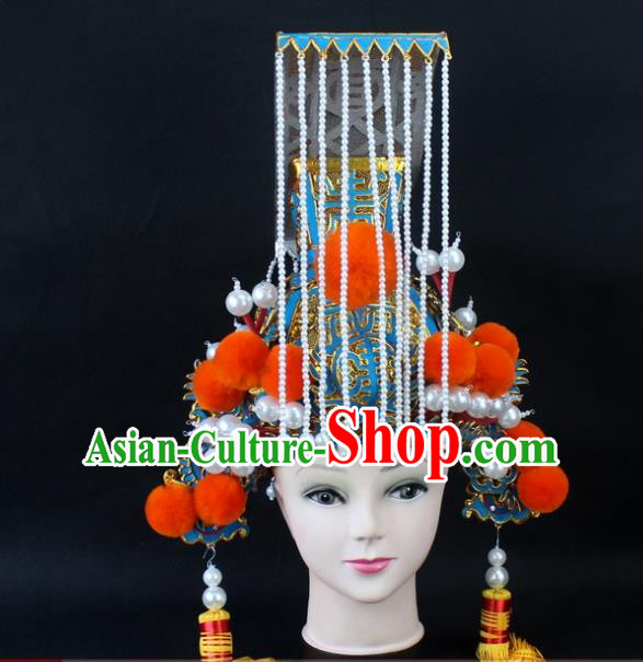 Traditional China Beijing Opera Qin Dynasty Emperor Tassel Hat, Ancient Chinese Peking Opera First Emperor of Qin Crown Headwear