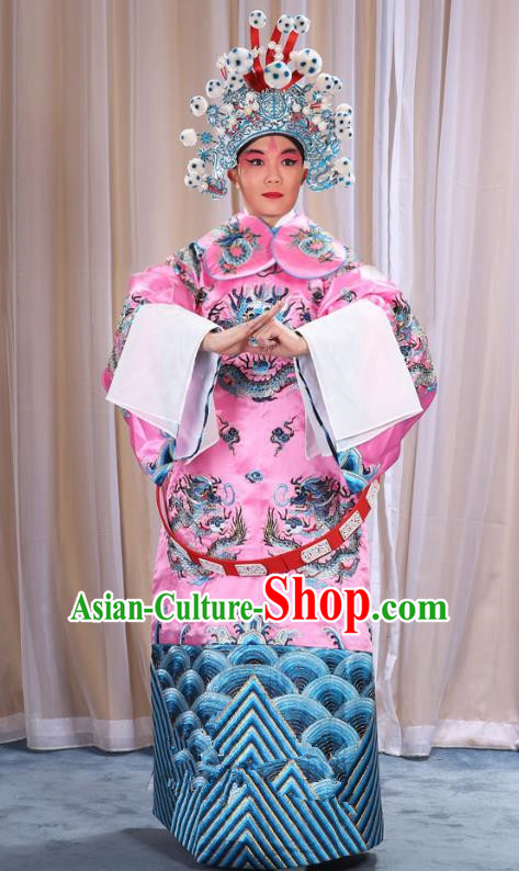 Top Grade Professional Beijing Opera Emperor Costume Pink Embroidered Robe and Shoes, Traditional Ancient Chinese Peking Opera Royal Highness Gwanbok Clothing
