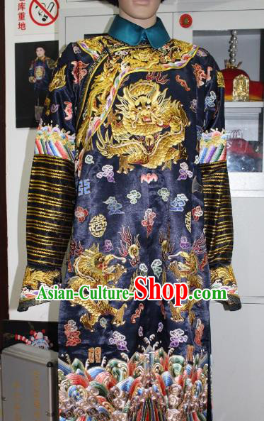 Top Grade Professional Beijing Opera Manchu Niche Costume Gifted Scholar Embroidered Robe, Traditional Ancient Chinese Peking Opera Qing Dynasty Officer Embroidery Clothing