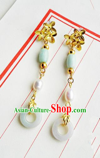 Traditional Handmade Chinese Ancient Classical Wedding Jewellery Accessories Bride Earrings Hanfu Tassel Eardrop for Women