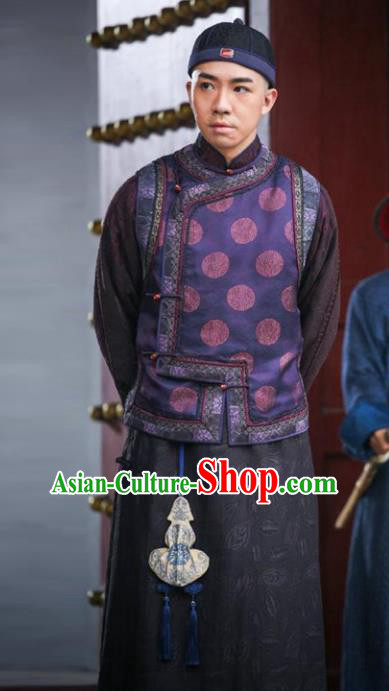 Traditional Chinese Ancient Qing Dynasty Embroidered Costume Businessman Mandarin Jacket, Republic of China Nobility Childe Embroidery Clothing