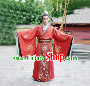 Traditional Chinese Ancient Qin Dynasty Prince Embroidered Wedding Costume, China Han Dynasty Majesty Embroidery Dragon Hanfu Red Robe Clothing