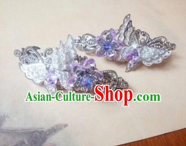 Traditional Chinese Ancient Classical Handmade Palace Princess Coloured Glaze Butterfly Hair Claw Hair Accessories, Hanfu Hair Stick Hair Fascinators Hairpins for Women