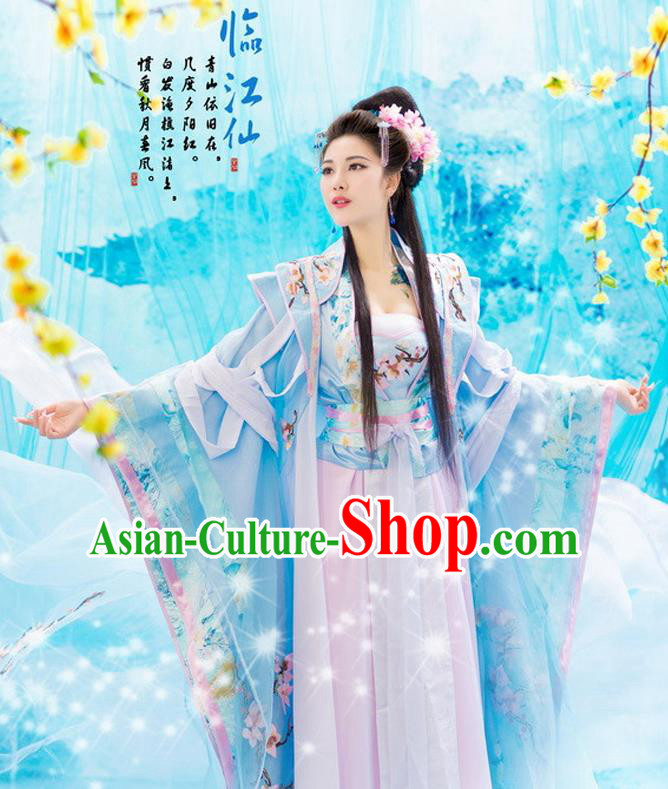 Traditional Ancient Chinese Imperial Princess Fairy Costume, Elegant Hanfu Chinese Tang Dynasty Embroidered Clothing for Women