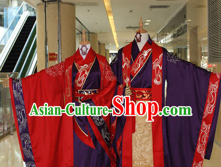 Traditional Ancient China Hanfu Costume Han Dynasty Bride and Bridegroom Wedding Embroidery Clothing Complete Set