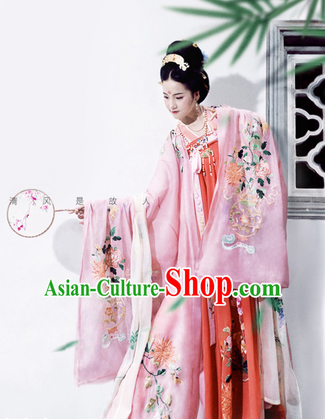 Ancient Chinese Tang Dynasty Princess Clothing Costumes Complete Set for Women