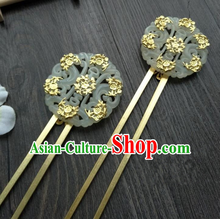 Traditional Handmade Chinese Hair Accessories Copper Jade Hairpins Kanzashi, China Ancient Palace Lady Hanfu Hair Stick for Women