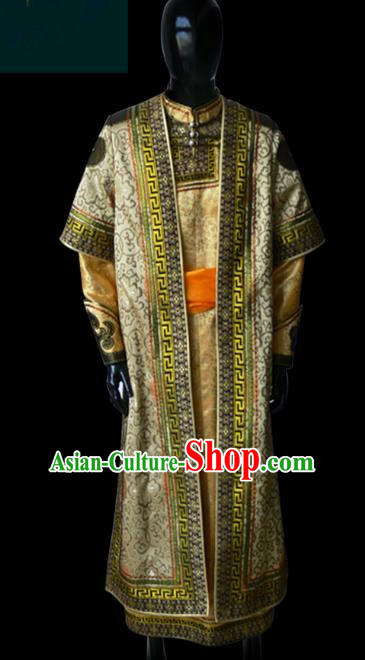 Traditional Chinese Mongol Nationality Dance Costume Golden Mongolian Robe, Chinese Mongolian Minority Nationality Khan King Embroidery Costume for Men