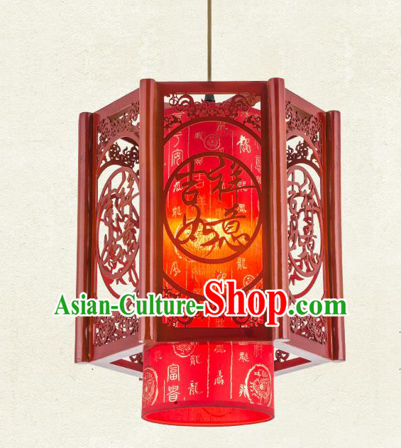 Traditional Chinese Handmade Red Sheepskin Lantern Palace Lantern China Ceiling Palace Lamp