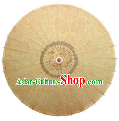 Asian Dance Umbrella China Handmade Classical Printing Dragon Oil-paper Umbrellas Stage Performance Umbrella Dance Props