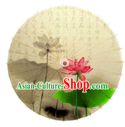 Asian China Dance Umbrella Stage Performance Umbrella Hand Painting Lotus Oil-paper Umbrellas