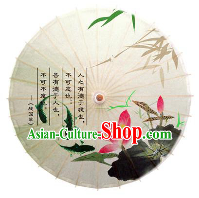 Asian China Dance Umbrella Stage Performance Umbrella Hand Ink Painting Lotus Bamboo Oil-paper Umbrellas