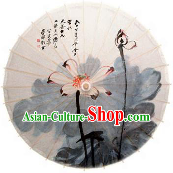 Asian China Dance Umbrella Stage Performance Umbrella Hand Ink Painting Lotus White Oil-paper Umbrellas