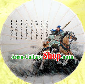 Asian China Dance Handmade Umbrella Stage Performance Props Red Umbrella Painting Guan Yu Oil-paper Umbrellas
