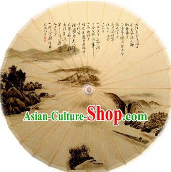 Asian China Dance Handmade Umbrella Stage Performance Props Oil-paper Umbrella Painting Umbrellas
