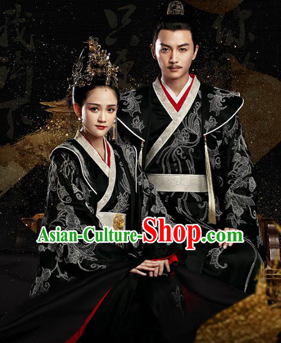 Traditional Chinese Ancient Sui Dynasty Imperial Emperor and Empress Embroidered Wedding Costume for Women for Men