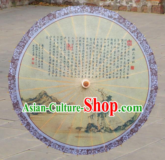 China Traditional Dance Handmade Umbrella Landscape Painting Oil-paper Umbrella Stage Performance Props Umbrellas