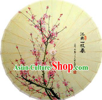 China Traditional Dance Handmade Umbrella Printing Spring Peach Blossom Oil-paper Umbrella Stage Performance Props Umbrellas