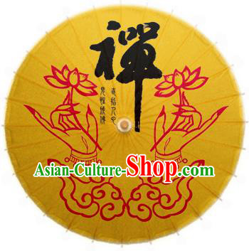 China Traditional Dance Handmade Umbrella Printing Buddhism Lotus Oil-paper Umbrella Stage Performance Props Umbrellas