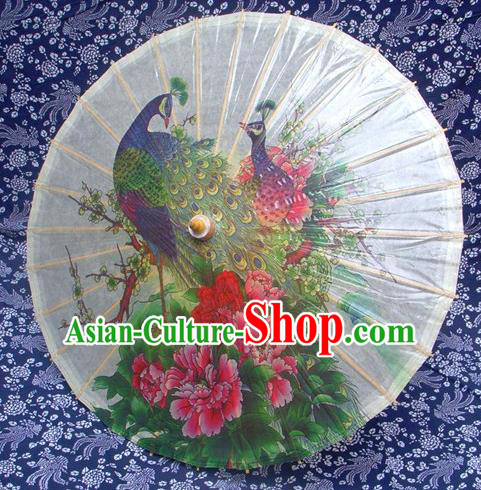 China Traditional Dance Handmade Umbrella Painting Peony Peacock Oil-paper Umbrella Stage Performance Props Umbrellas
