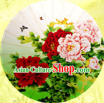 Handmade China Traditional Dance Painting Peony Flowers Umbrella Oil-paper Umbrella Stage Performance Props Umbrellas