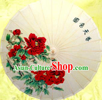 Handmade China Traditional Dance Painting Red Peony Flowers Umbrella Oil-paper Umbrella Stage Performance Props Umbrellas