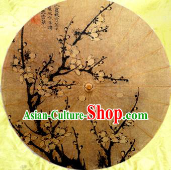 Handmade China Traditional Dance Painting Wintersweet Brown Umbrella Oil-paper Umbrella Stage Performance Props Umbrellas