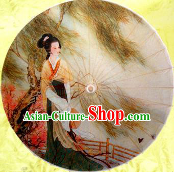 Handmade China Traditional Dance Painting Ancient Beauty Umbrella Oil-paper Umbrella Stage Performance Props Umbrellas