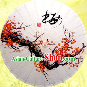 Handmade China Traditional Dance Painting Red Wintersweet Umbrella Oil-paper Umbrella Stage Performance Props Umbrellas