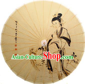 Handmade China Traditional Dance Ink Painting Umbrella Oil-paper Umbrella Stage Performance Props Umbrellas