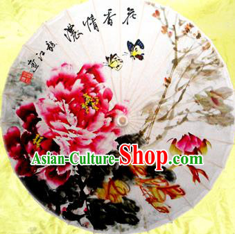 Handmade China Traditional Dance Ink Painting Flowers Umbrella Oil-paper Umbrella Stage Performance Props Umbrellas