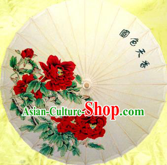 China Traditional Dance Handmade Umbrella Painting Red Peony Oil-paper Umbrella Stage Performance Props Umbrellas