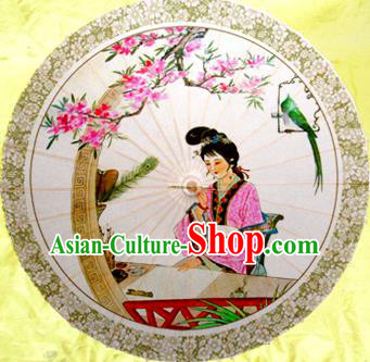 China Traditional Dance Handmade Umbrella Classical Ink Painting Peach Blossom Oil-paper Umbrella Stage Performance Props Umbrellas