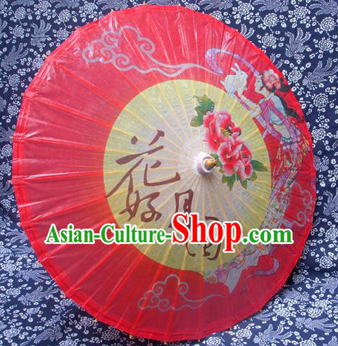 China Traditional Dance Handmade Umbrella Classical Wedding Red Oil-paper Umbrella Stage Performance Props Umbrellas