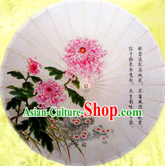 Handmade China Traditional Dance Umbrella Classical Painting Pink Chrysanthemum Oil-paper Umbrella Stage Performance Props Umbrellas